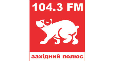 Радіо онлайн Західний полюс слухати