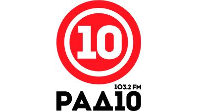 Радіо 10 слухати онлайн