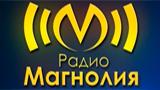 Радіо Магнолія слухати онлайн