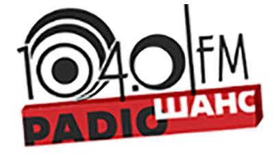 Радіо ШАНС слухати онлайн