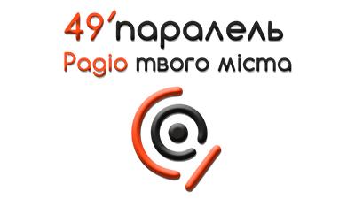 Радіо 49 параллель слухати онлайн