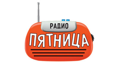 Радіо онлайн Радио Пятница слухати