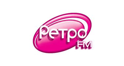 Радіо онлайн Ретро FM слухати