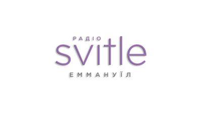 Радіо онлайн Світле радіо ТРК Еммануїл слухати