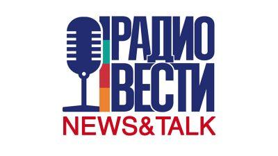 Радіо онлайн Радио Вести слухати