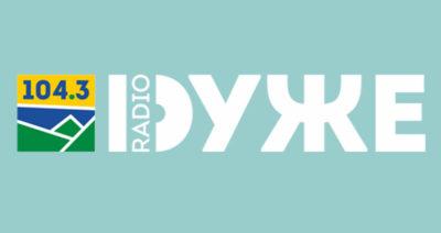 Радіо онлайн Дуже радіо слухати