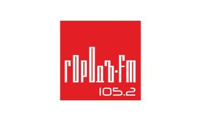 Радіо онлайн Город FM слухати