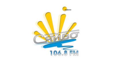 Радіо онлайн Радіо Сяйво слухати