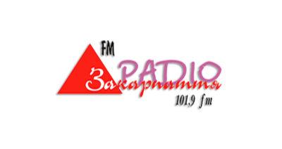 Радіо онлайн Закарпаття FM слухати