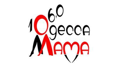 Радио Одесса Мама