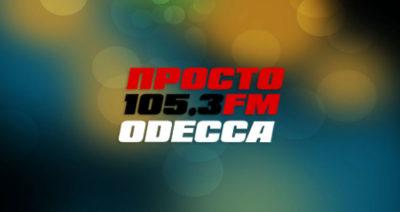 Радіо онлайн Просто ради.о слухати