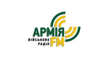 Радіо онлайн Армія FM слухати
