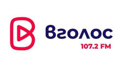 Радіо Вголос FM (Львів)