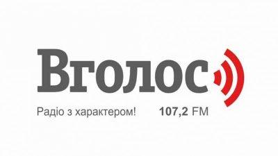 Радіо онлайн ВГОЛОС – FM слухати
