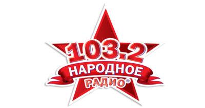 Радіо онлайн Народное Радио слухати