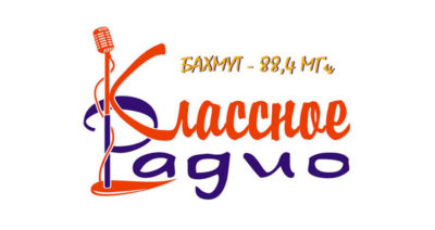 Радіо онлайн Классное радио слухати