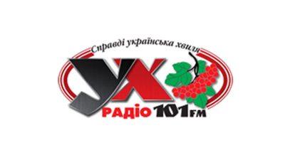 Радіо онлайн Радіо УХ слухати