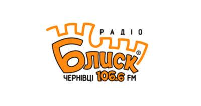 Радіо онлайн Блиск FM слухати