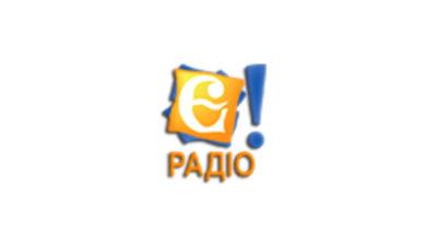 Радіо онлайн Є!Радіо слухати