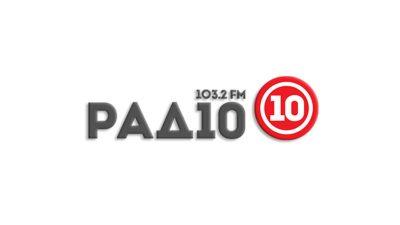 Радіо онлайн Радіо 10 слухати