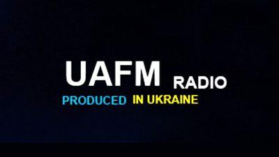 Радіо онлайн UAFM слухати