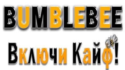Радіо онлайн BumbleBee слухати