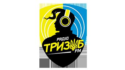 Радіо онлайн Тризуб ФМ слухати