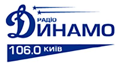 Радіо Динамо слухати онлайн