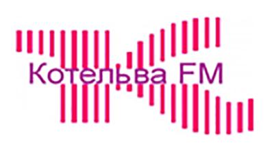 Радіо Котельва FM слухати онлайн