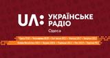 Українське радіо. Одеса