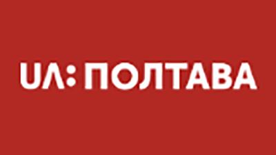 Радіо UA:Українське радіо: Полтава слухати онлайн
