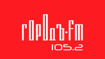 Радіо Gorod FM слухати онлайн