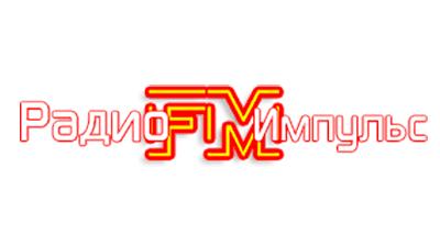 Радіо Импульс FM слухати онлайн