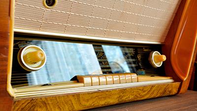 Радіо Українська Пісня слухати онлайн