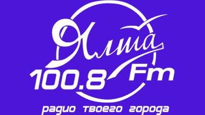 Радіо Ялта FM слухати онлайн