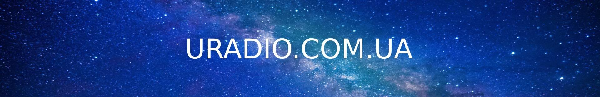 Радіо онлайн