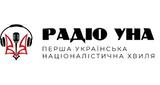 Радіо УНА. Перша українська націоналістична хвиля слухати онлайн